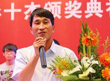 第八届人像摄影十杰颁奖仪式7月2日举行