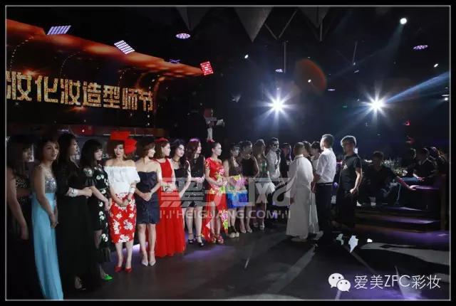 ZFC彩妆化妆造型师节在上海隆重举办