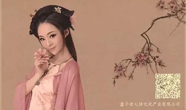 盘子女人坊上海展会主题套餐限量抢购