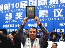 6.30-12.1 中国第16届国际摄影艺术展览征稿