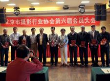 最新影楼资讯新闻-北京摄影行业协会召开工作会议 规划下半年工作
