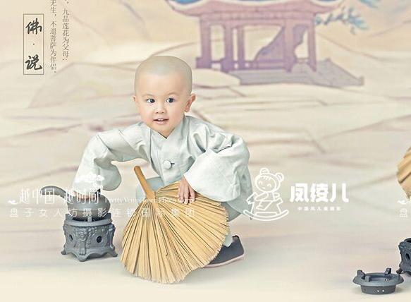 凤绫儿10月千人儿童主题发布会