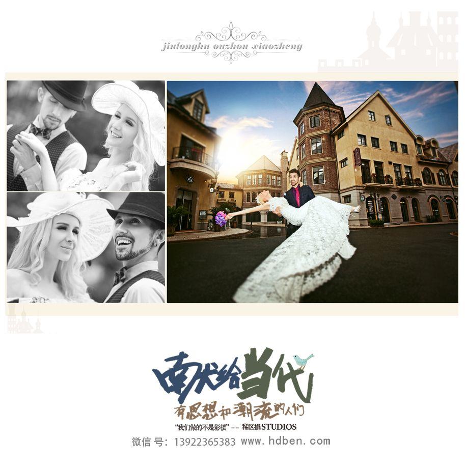 欧洲小镇 婚纱照图片