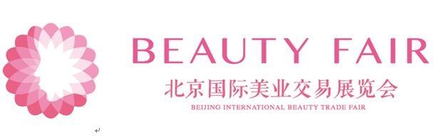 北京美交会