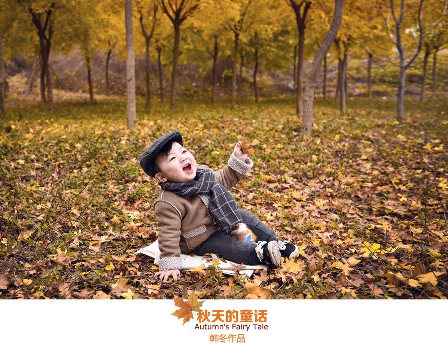 秋天的童话 儿童摄影