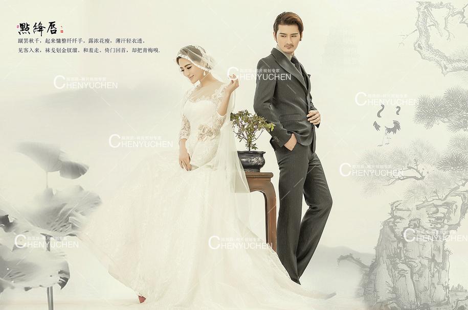 中国画 婚纱照