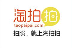 淘拍拍全国甄选40家影楼共享资本盛宴