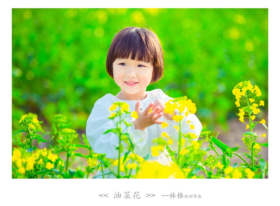 油菜花(15)_儿童摄影_黑光图库_黑光网