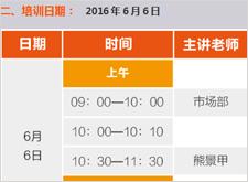 6月5日-6月7日 北京熊宝贝文创庆典剪彩仪式