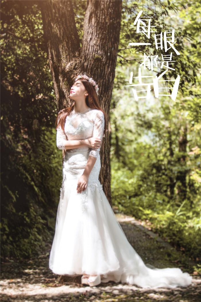 森系风 婚纱照
