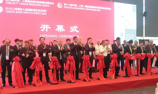 第30届中国·上海国际婚纱摄影器材展隆重开幕