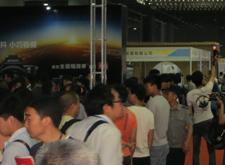 12月2日-4日 第九届广州国际婚纱摄影器材展