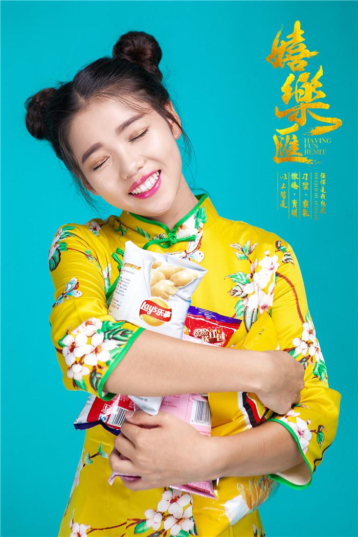 可爱中国风