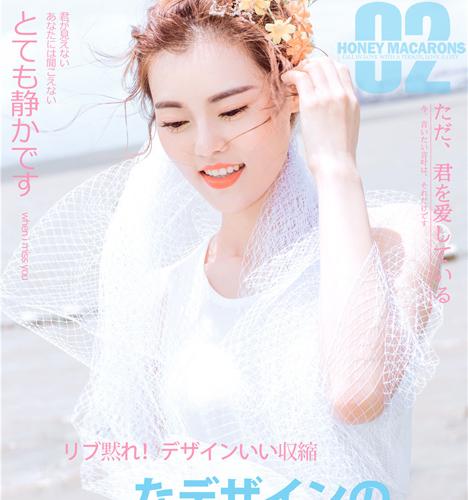 日系小清新 婚纱照
