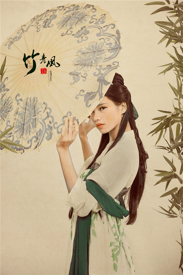 中国风工笔画后期作品:竹青风