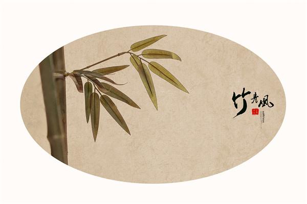中国风工笔画后期作品 竹青风