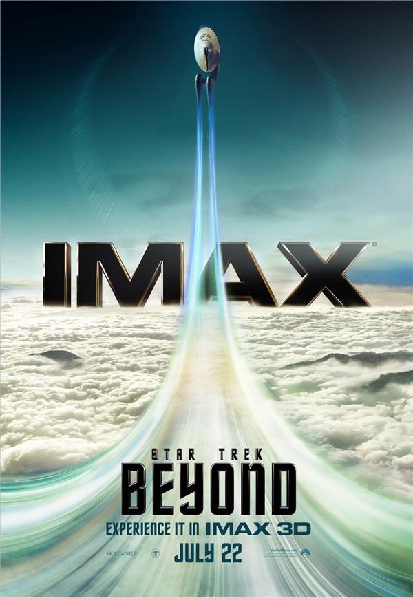 好莱坞科幻大片高清海报:星际迷航3之超越星辰