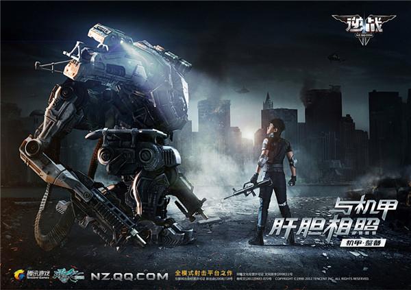 """《逆战》,是由腾讯游戏发行的第一人称射击形式表现的网络游戏,采用虚幻3引擎开发,并且是以机甲模式为核心近未来风格游戏。海报作品正是秉持着""""机甲""""与""""未来""""这两个核心观念进行创作的,在作品中我们可以看到张杰身着机甲在一片废墟构建的未来战场上驰骋酣战。"""