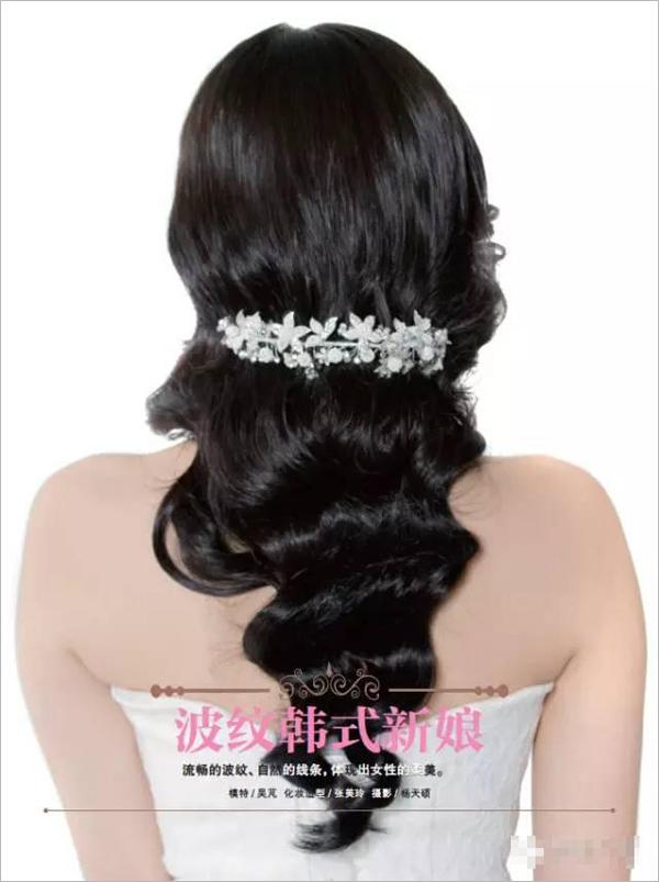 教程图解波纹韩式新娘造型