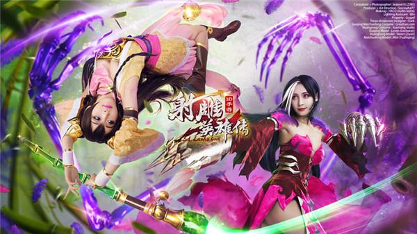 游戏宣传海报作品:射雕英雄传3D手游_v作品欣服装设计图牛仔衣图片