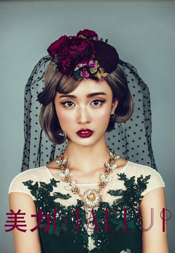 复古暗黑风造型 让新娘散发出独特的魅力
