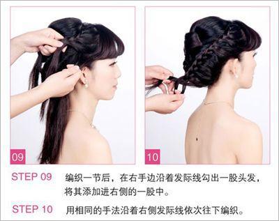 头发特别少的就盘这样的新娘发型 赶紧学起来