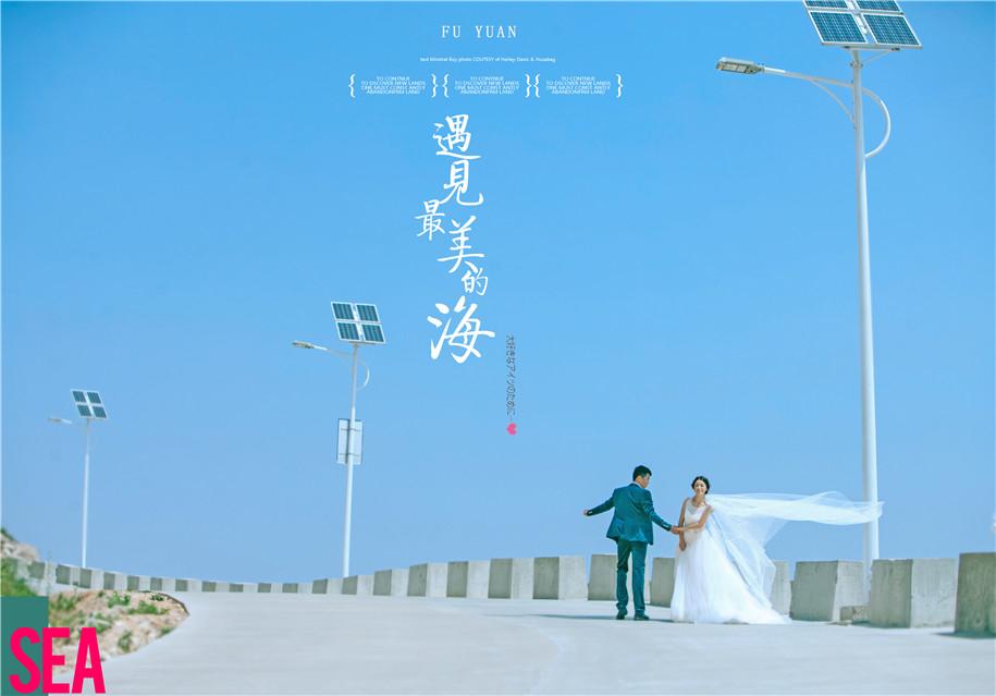 风从海上来(全)_婚纱摄影_黑光图库_黑光网