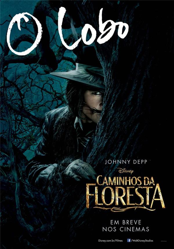 迪士尼奇幻歌舞电影海报欣赏:魔法黑森林