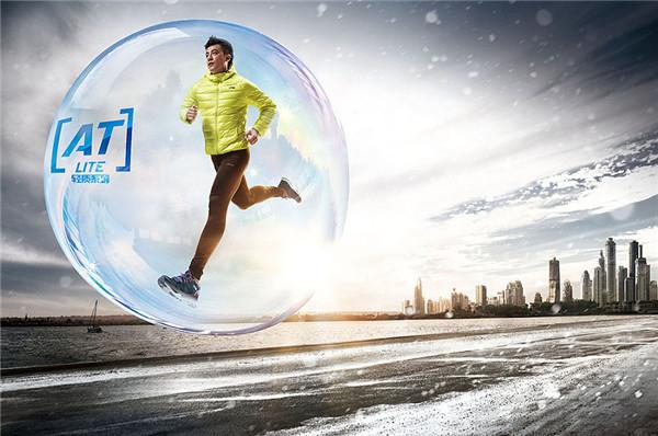 分享一组李宁AT系列跑鞋平面广告作品,作者利用出众的创意完美地体现出了产品的特性,轻质跑鞋广告里加入气泡元素,体现出跑鞋就像气泡一样轻飘飘的,而保温系列产品广告里加入一个虚拟温箱,温箱外是寒冷萧瑟的秋季,而温箱内则是如春的勃勃生机。