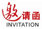 2017.4.19-21 第12届山东国际摄影器材暨婚纱影楼用品展览会