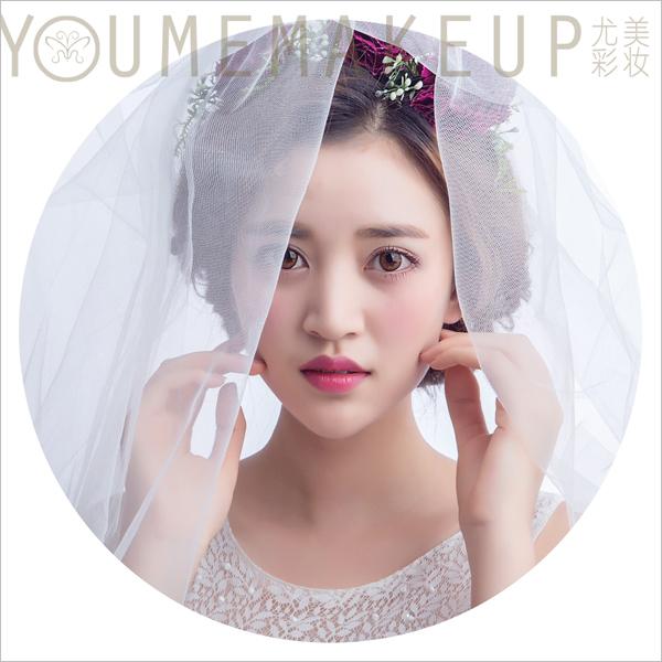 唯美韩式新娘发型 打造冬季浪漫婚礼(2)