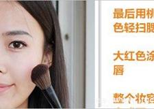中式古典唯美新娘妆教程 感受古典文化的韵味