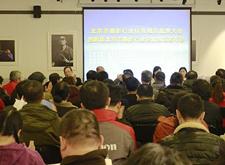 北京市摄协将科技时尚便利融入新行业标准规范