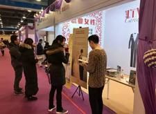 婚博会上海外旅拍占领婚纱摄影市场 成新人新宠