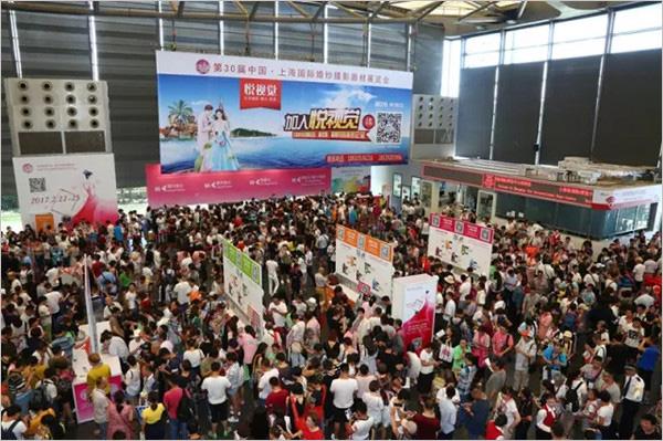 2017.2.22-25日 第31届上海国际婚纱摄影器材展
