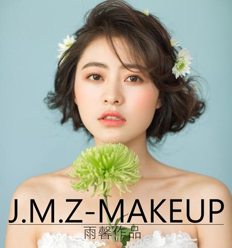 清新的小时光 化妆造型