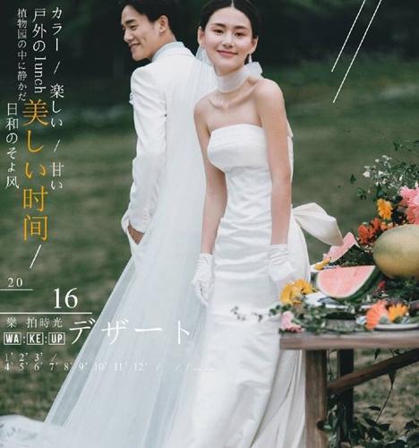 我比时光更爱你 婚纱照
