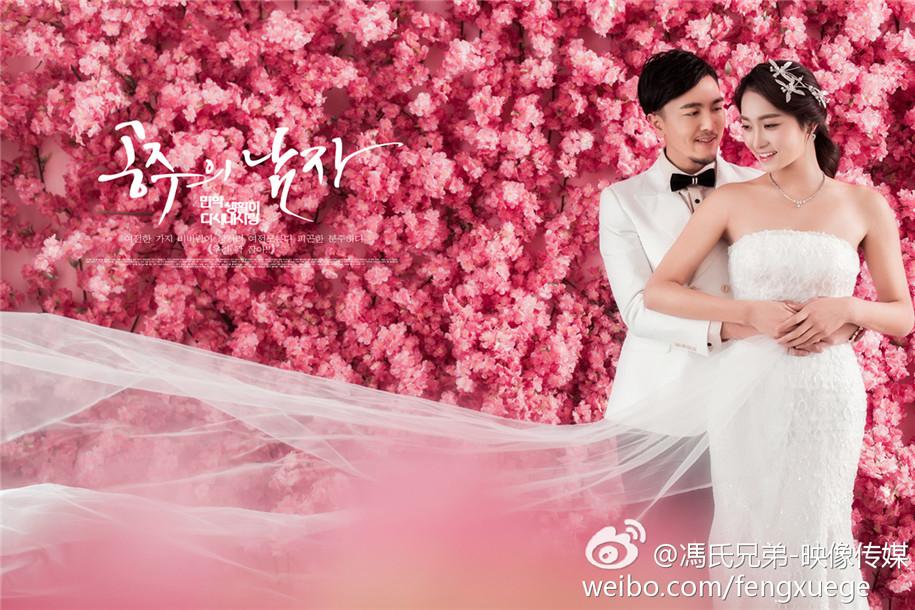 艾尔之光粉色婚纱-艾尔之光婚纱套/粉色婚纱/萌小希粉色婚纱图片/艾尔
