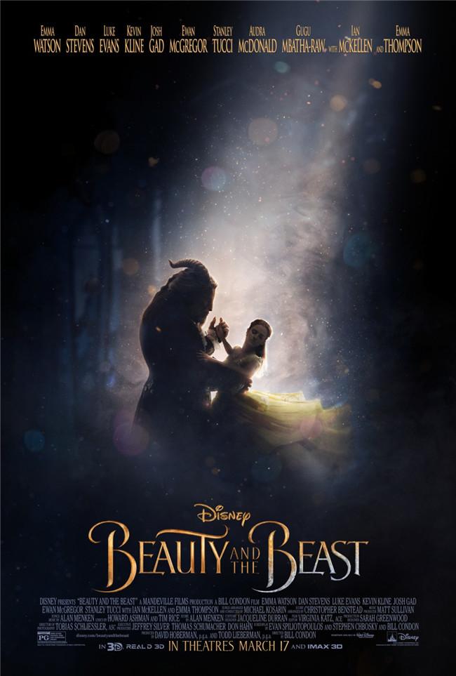 迪士尼电影《美女与野兽》平面海报设计作品欣赏