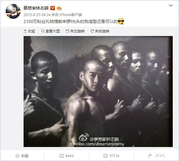 林志颖转载自己的PS照 摄影师起诉侵权索赔110万