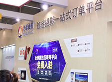 【现场】全球旅拍入驻钜惠 首年平台全免费