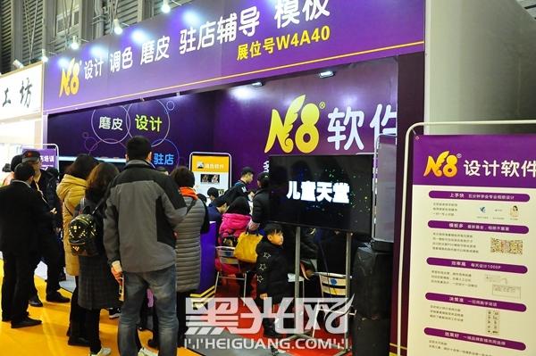 【现场】N8软件 万家影楼的共同选择
