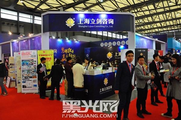 上海立剑十余年营销经验助力影楼企业转型发展