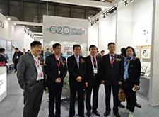 浩然国际人气爆棚 G20官方指定相册成焦点