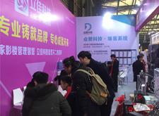"""爆客大系统亮相上海展会 被赞""""私人订制"""""""