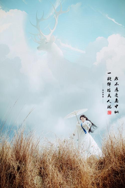 丽人节(原创) - 昕竹卿羽 - 篱屋麦影舒天澜