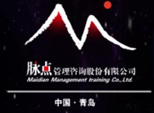 2017.3.24-25 好孕中国行大型公开课—济南站