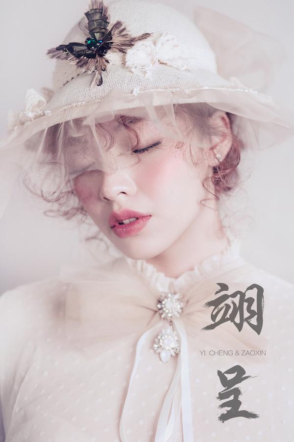 仙美灵动的抽丝盘发造型 打造梦幻甜美新娘