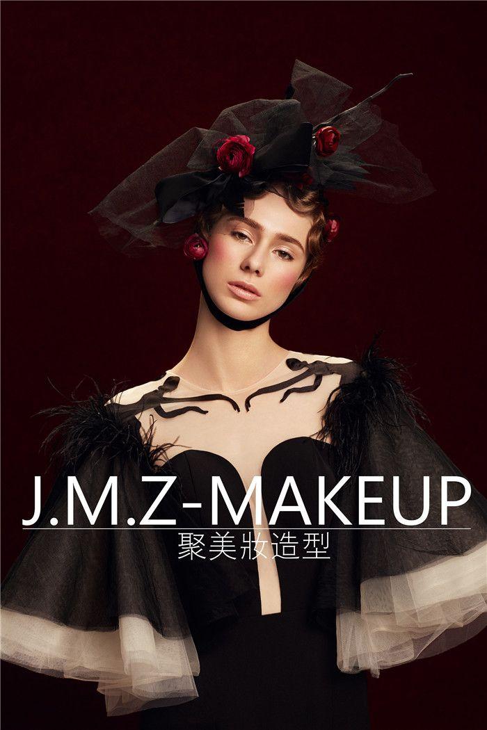 欧式妆容 化妆造型