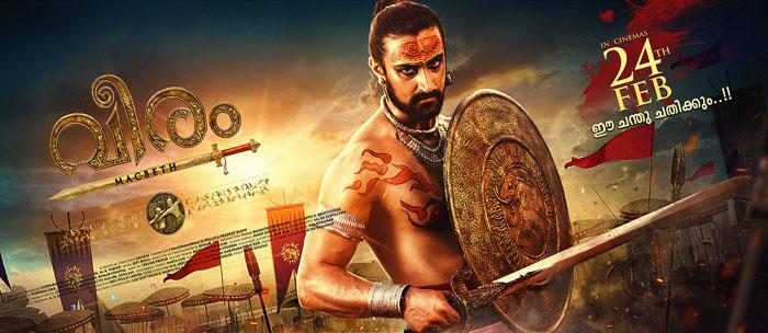 印度宝莱坞电影海报设计作品欣赏